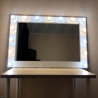 Гримерное зеркало с лампочками  JenDi 120х80 Белое